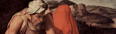 2KÖNIGE | Untergang Israels und Judas
